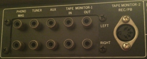 Back panel of an amp